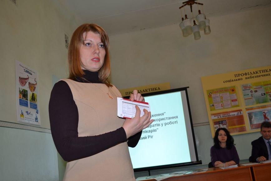 Как жить с постоянной болью? В Криворожском центре здоровья рассказали о проекте, который облегчит участь тяжелобольных пациентов (ФОТО), фото-6