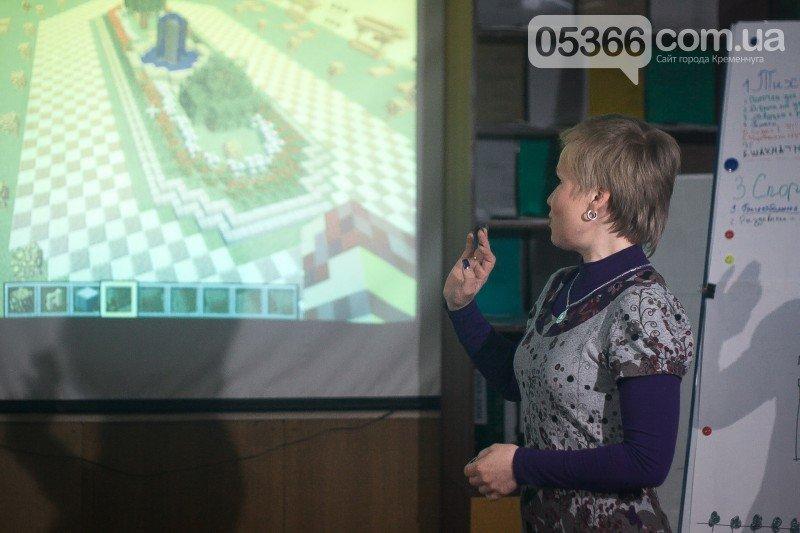 Велопарковка, пиксельарт, шахматное поле  - ученики лицея №4 рассказали, каким видят свой школьный двор, фото-7