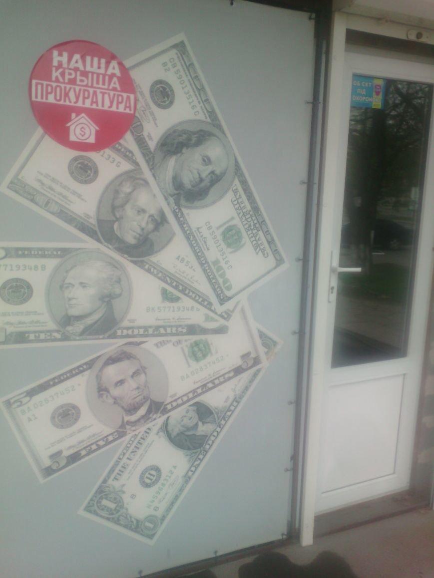 На мариупольских обменниках появились компроментирующие наклейки (ФОТОФАКТ), фото-4