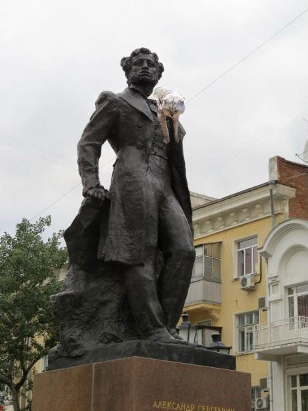 Пушкин кот