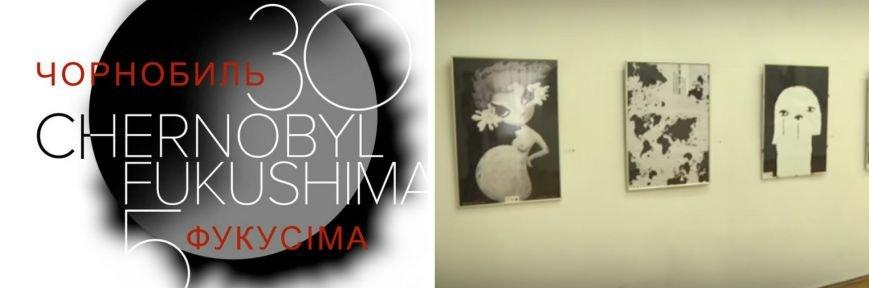 У Хмельницькому відкрили виставку робіт, які мають привернути до проблеми світу (Фото) (фото) - фото 1