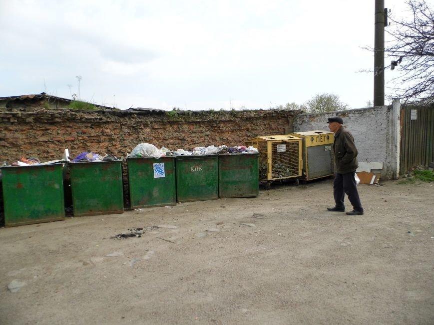 Что может сделать каждый горожанин, чтобы сохранить Первомайск чистым, красивым и безопасным? (фото) - фото 1