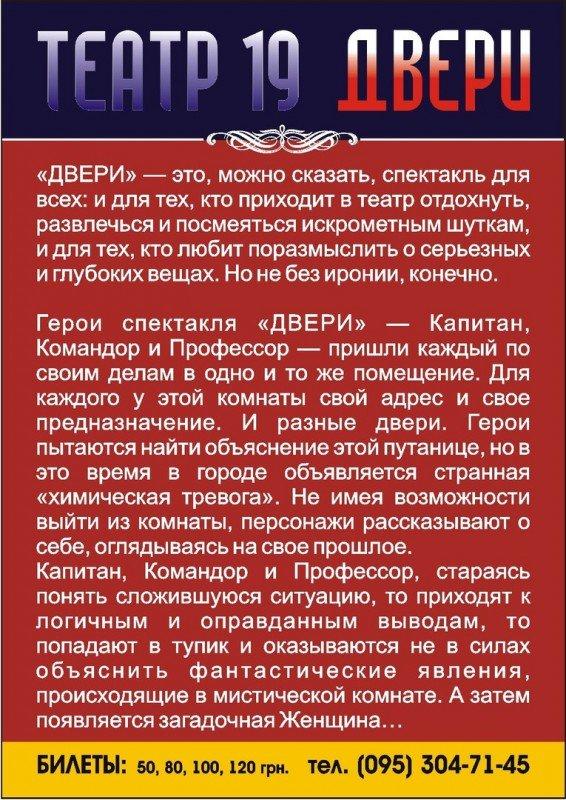 cisafisha_145932979497