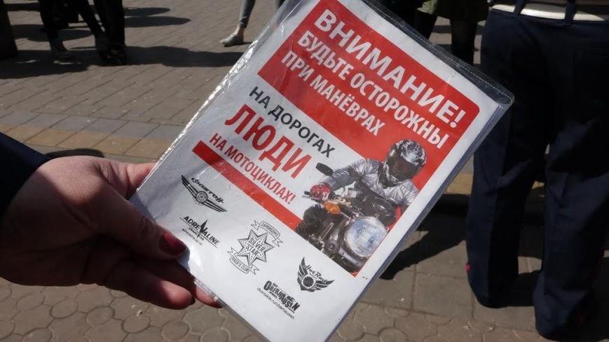На дорогах Мариуполя появились байкеры (ФОТОРЕПОРТАЖ+ВИДЕО), фото-21