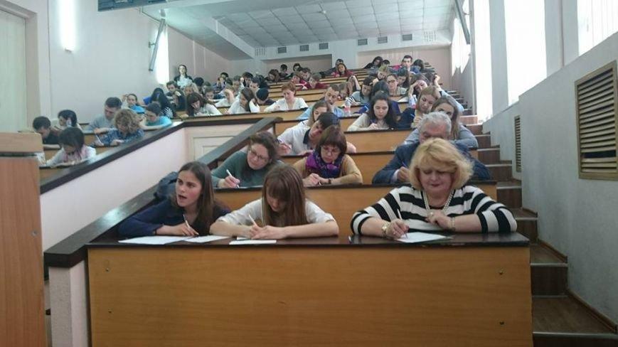 Больше тысячи человек написали Тотальный диктант в Ростове-на-Дону, фото-1