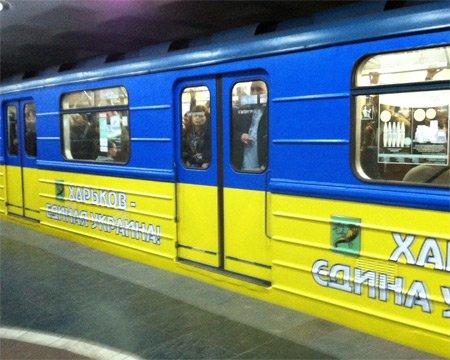 Сколько стоит проезд в городском транспорте в разных городах Украины и какие есть проблемы (фото) - фото 3