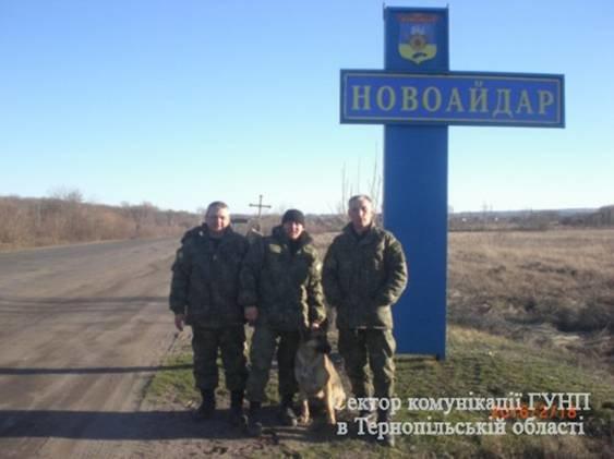 Тернопільський пес брав участь у розкритті резонансного вбивства в зоні АТО (фото) - фото 1