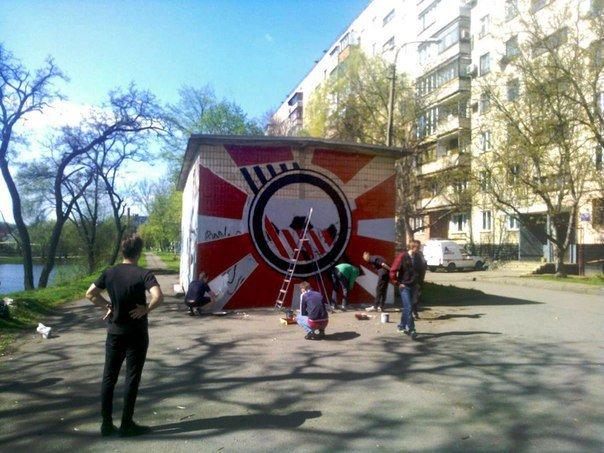 """Фанаты ФК """"Кривбасс"""" за 7 часов нарисовали граффити в поддержку любимой команды (ФОТО), фото-4"""