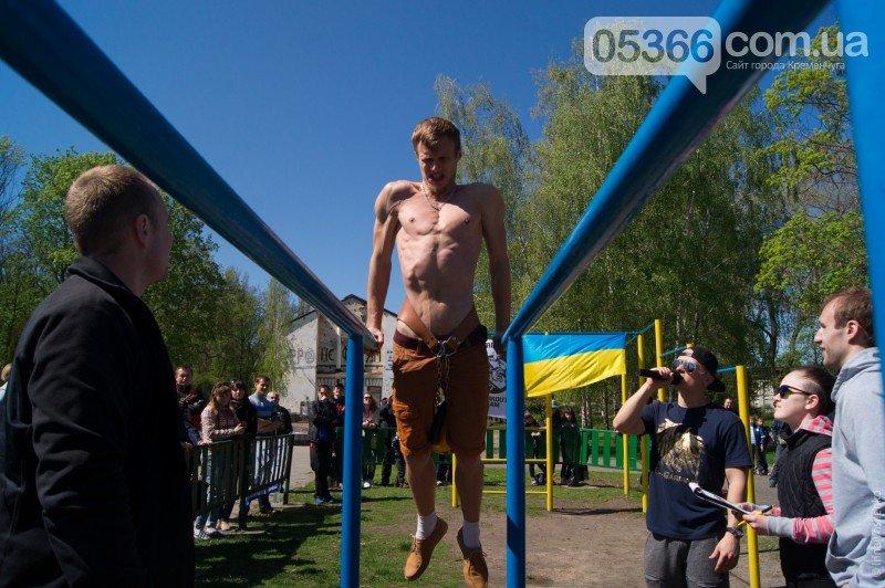 В Кременчуге воркаутеры состязались за четырехкилограммовый кубок, фото-3