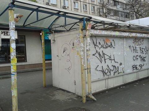 На пр.Воронцова МАФы