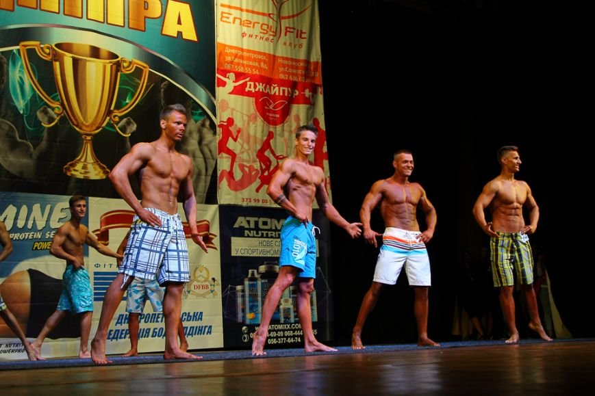 Горы мышц и красавицы в бикини: в Днепре прошел кубок по бодибилдингу и фитнесу (ФОТО, ВИДЕО), фото-16