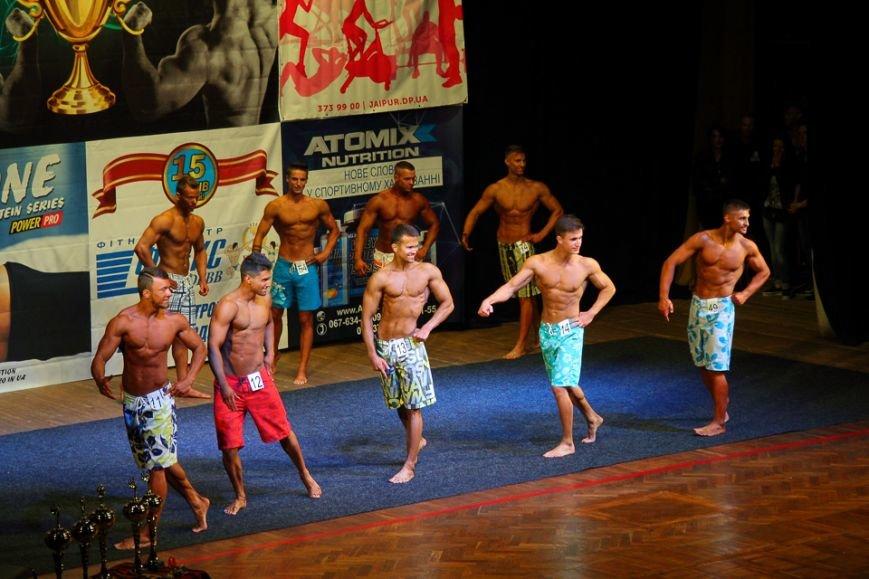 Горы мышц и красавицы в бикини: в Днепре прошел кубок по бодибилдингу и фитнесу (ФОТО, ВИДЕО), фото-15