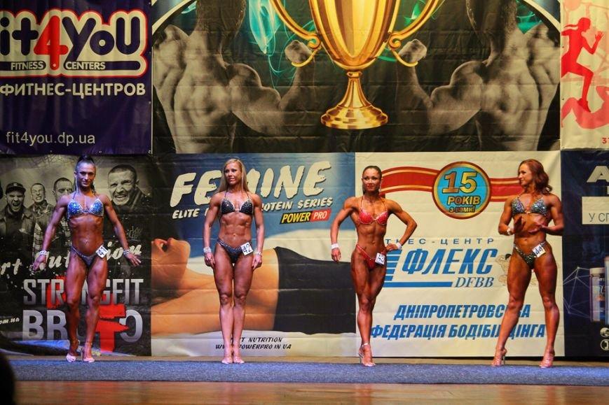 Горы мышц и красавицы в бикини: в Днепре прошел кубок по бодибилдингу и фитнесу (ФОТО, ВИДЕО), фото-48