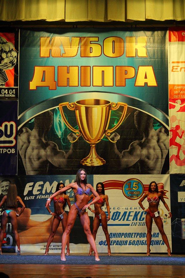 Горы мышц и красавицы в бикини: в Днепре прошел кубок по бодибилдингу и фитнесу (ФОТО, ВИДЕО), фото-23