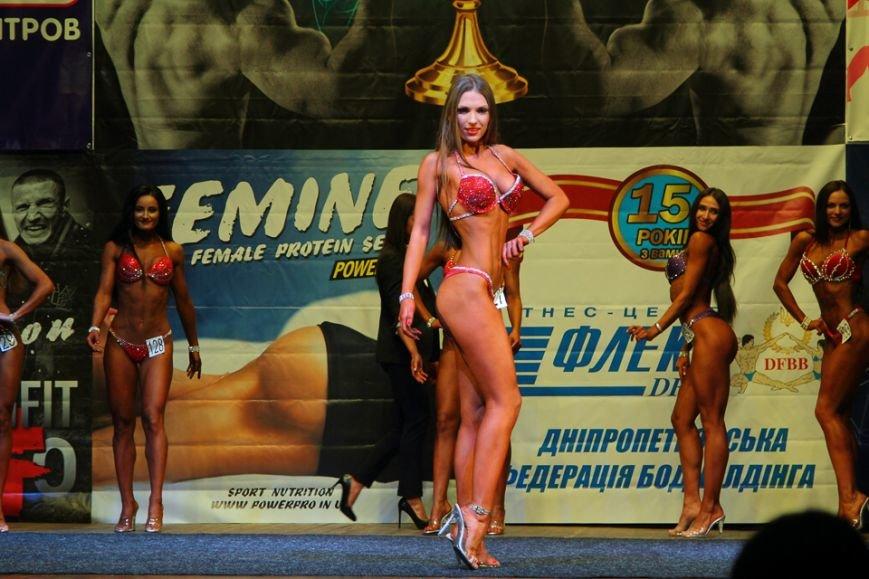 Горы мышц и красавицы в бикини: в Днепре прошел кубок по бодибилдингу и фитнесу (ФОТО, ВИДЕО), фото-18