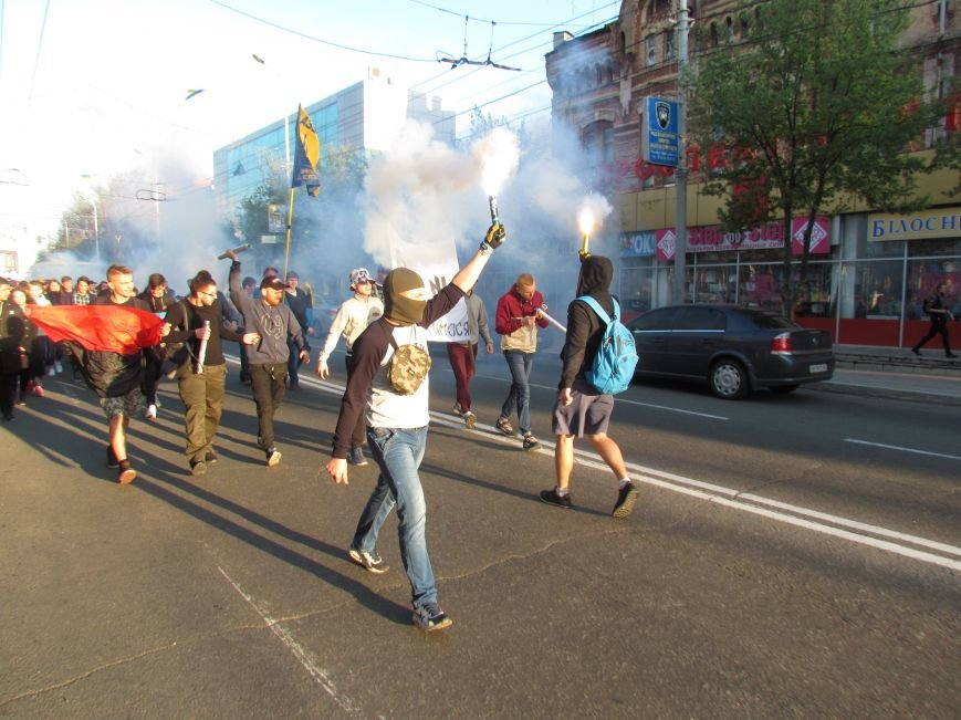 В Мариуполе прошел марш памяти Максима Чайки (ФОТОРЕПОРТАЖ), фото-1