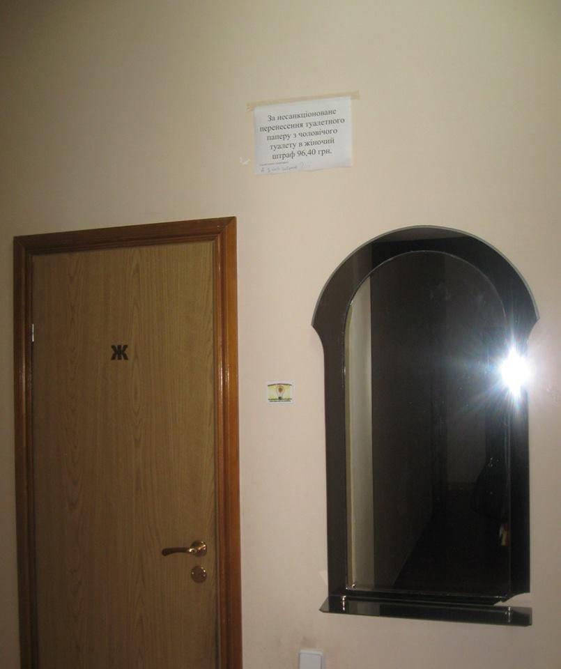 Для працівників Тернопільської ОДА туалетний папір практично на вагу золота (фото) (фото) - фото 1