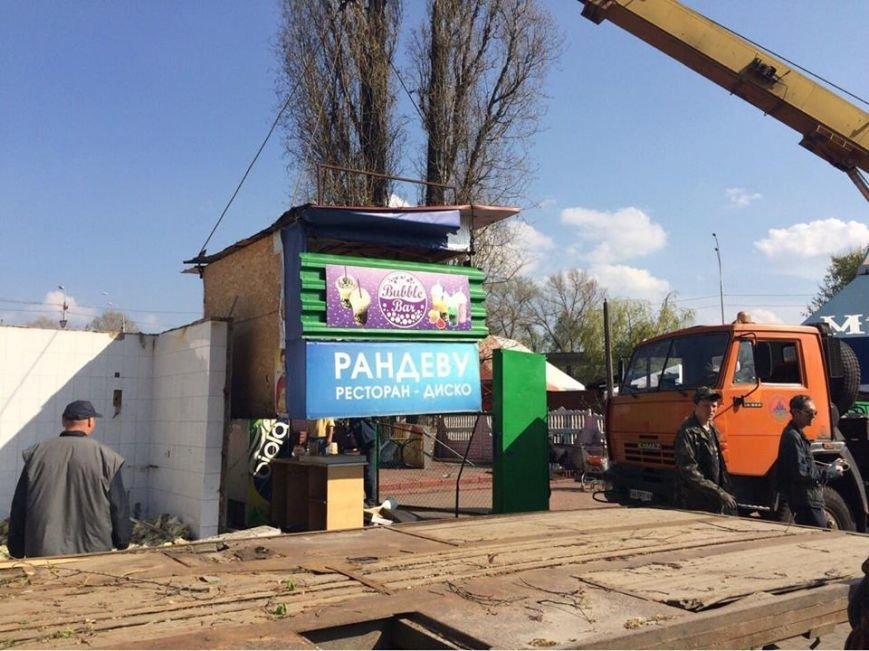 В Гидропарке демонтировали незаконные МАФы (ФОТО), фото-4