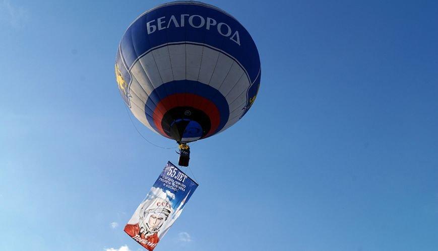 Бегущая неделя. Утечка фреона, депутатские миллионы и запрет алкоголя в Белгороде (фото) - фото 4