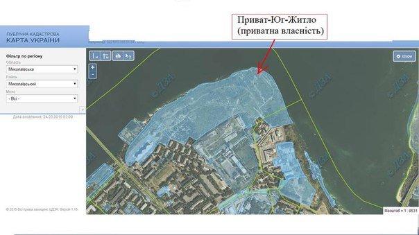 Трасса здоровья в Николаеве: