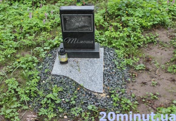 Екологічна небезпека? Поблизу Тернополя облаштували понад півсотні могил для… тварин (Фото) (фото) - фото 2