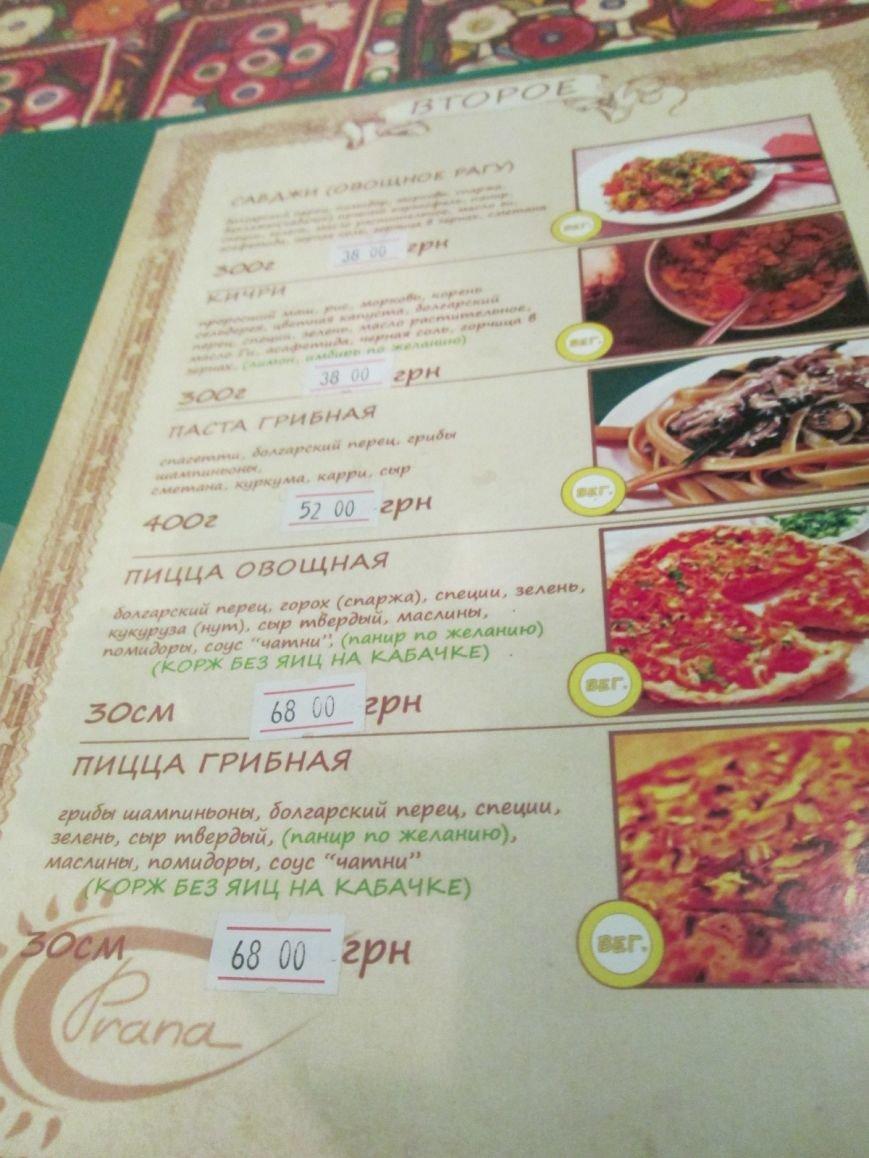 Лайфхак: Где в Одессе постно поесть (ФОТО) (фото) - фото 3