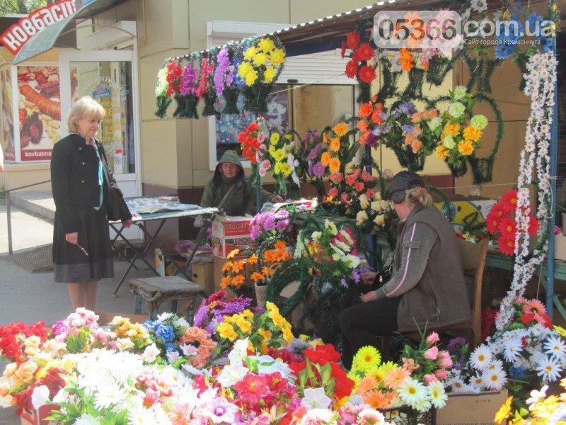 Торговать венками на улицах Кременчуга разрешается только предпринимателям (фото) - фото 1