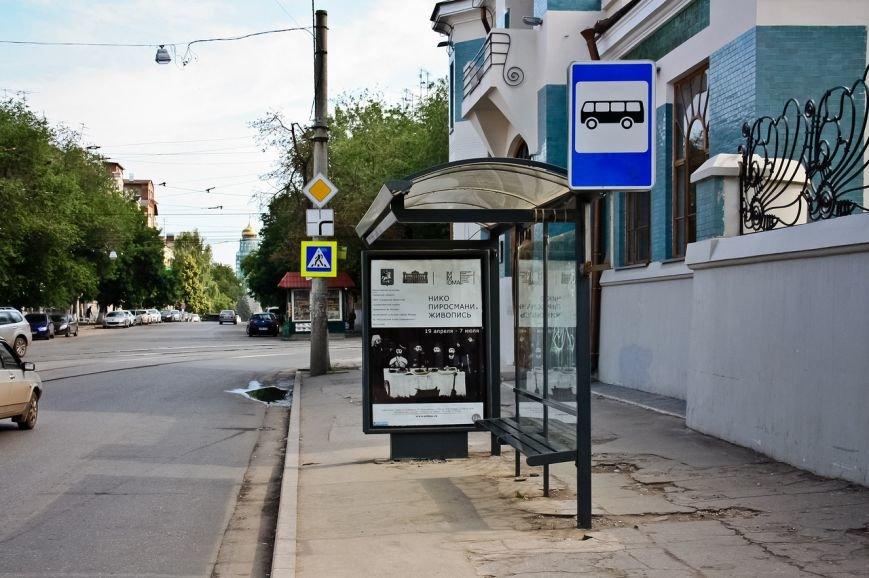 Что можно купить вместо Iphone 6s в Днепропетровске: ТОП-10 товаров (ФОТО), фото-10