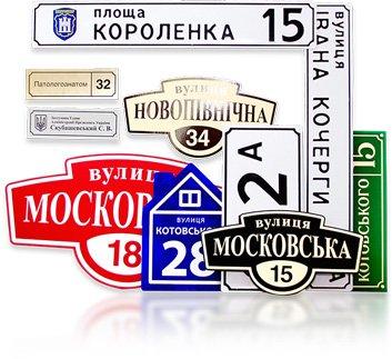 Что можно купить взамен Iphone 6s в Днепропетровске: ТОП-10 товаров (ФОТО) (фото) - фото 5