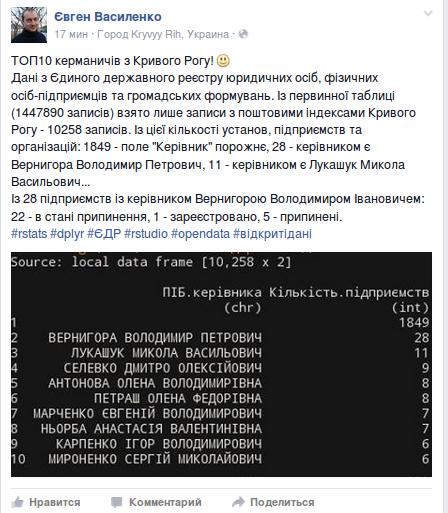 Screenshot - 18.04.2016 - 14:59:58