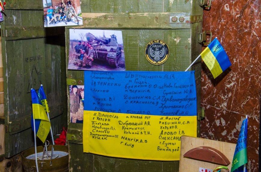 Самую большую в Украине выставку шевронов открыли на Днепропетровщине (ФОТО) (фото) - фото 3