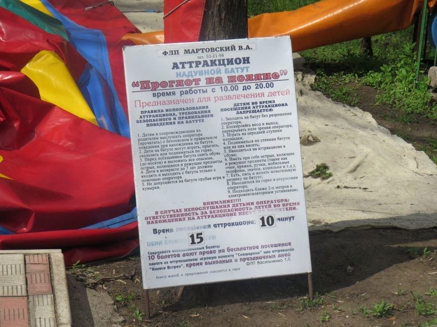 В Мариуполе парки открылись наполовину. Цены на аттракционы взлетели (ФОТОРЕПОРТАЖ), фото-2