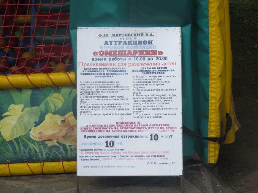 В Мариуполе парки открылись наполовину. Цены на аттракционы взлетели (ФОТОРЕПОРТАЖ), фото-5