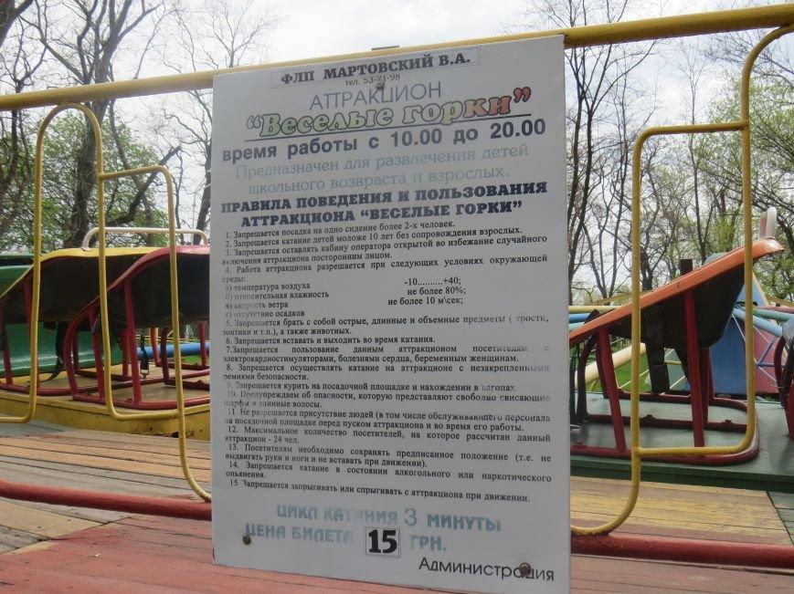 В Мариуполе парки открылись наполовину. Цены на аттракционы взлетели (ФОТОРЕПОРТАЖ), фото-11
