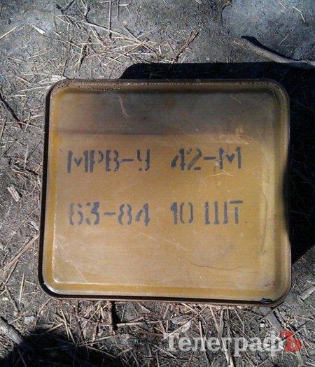 В Кременчуге возле завода нашли 9 взрывателей от установки ГРАД и запаянный металлический ящик, фото-1