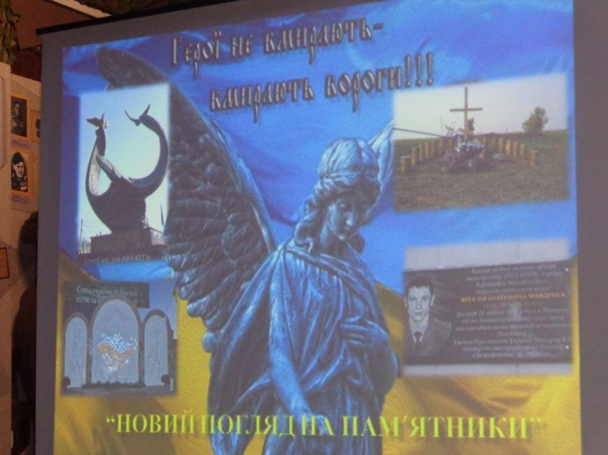 «…За Україну, за її волю, за честь, за славу, за народ» - в Красноармейском историческом музее по-новому взглянули на памятники (фото) - фото 4