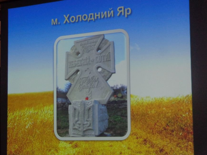 «…За Україну, за її волю, за честь, за славу, за народ» - в Красноармейском историческом музее по-новому взглянули на памятники (фото) - фото 13
