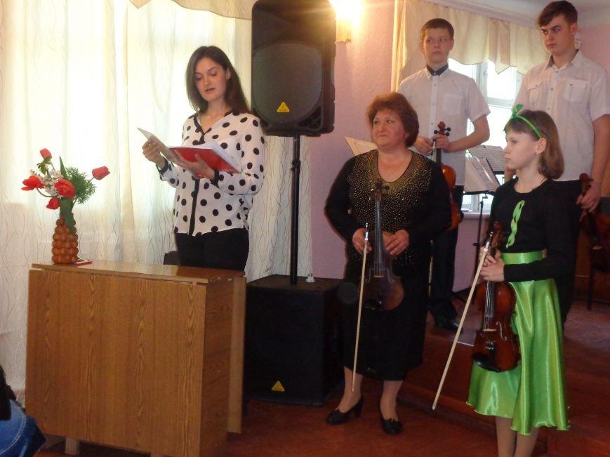 От украинского фольклора до Штрауса и Вивальди: в Красноармейской музыкальной школе прошёл отчётный концерт ансамблей оркестрового отдела (фото) - фото 1