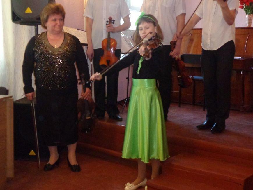 От украинского фольклора до Штрауса и Вивальди: в Красноармейской музыкальной школе прошёл отчётный концерт ансамблей оркестрового отдела (фото) - фото 3