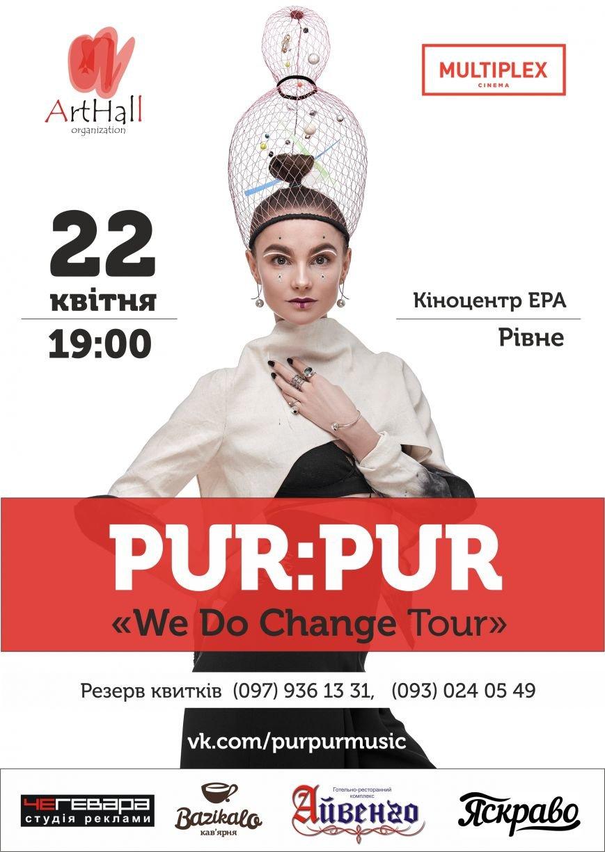 Pur_Pur_Rivne_Partneri_01