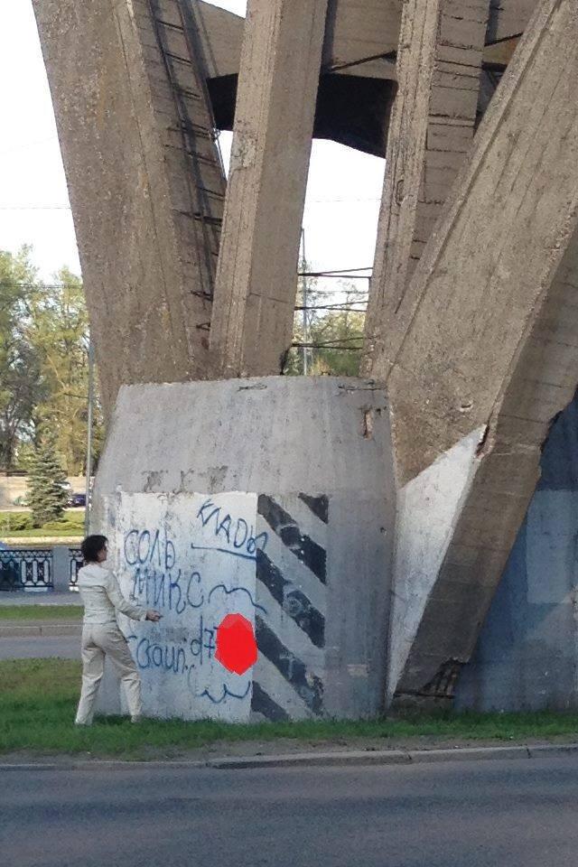 В Днепропетровске разыскивают людей, которые разрисовали весь город рекламой наркотиков (ФОТО), фото-2