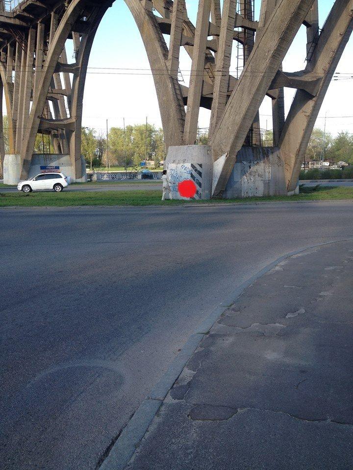 В Днепропетровске разыскивают людей, которые разрисовали весь город рекламой наркотиков (ФОТО), фото-3