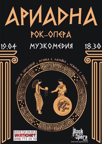 6889e29e402f024b9406634890262333 «Бумбокс» начнет праздновать свое 10-тилетие в Одессе