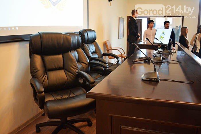26 апреля в ПГУ откроется региональный учебно-научно-практический юридический центр, фото-3