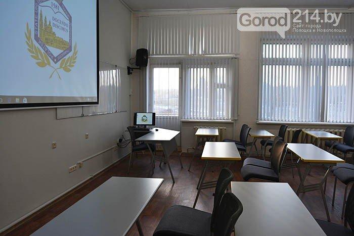 26 апреля в ПГУ откроется региональный учебно-научно-практический юридический центр, фото-1