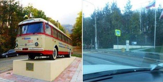 На трассе Симферополь-Ялта с постамента «уехал» памятник-троллейбус (фото) - фото 3
