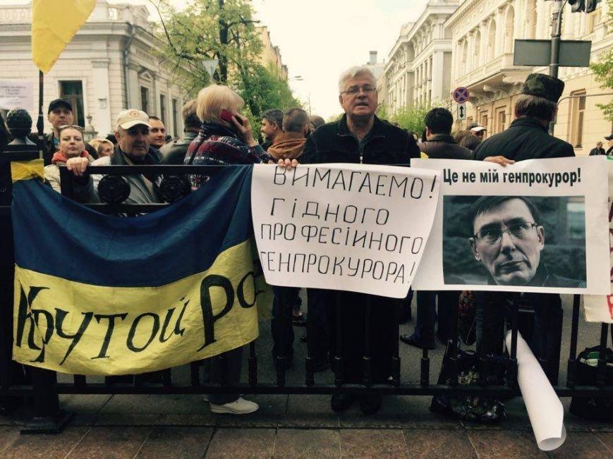 Криворожские активисты добиваются сегодня под Верховной Радой независимых процедур назначения Генпрокурора (ФОТО, ОБНОВЛЕНО), фото-3