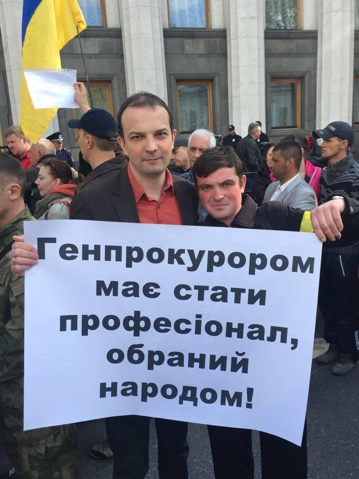 Криворожские активисты добиваются сегодня под Верховной Радой независимых процедур назначения Генпрокурора (ФОТО, ОБНОВЛЕНО), фото-1