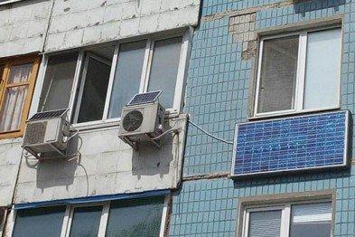 В Днепропетровске начали устанавливать солнечные батареи: сколько стоит и когда окупится, фото-1