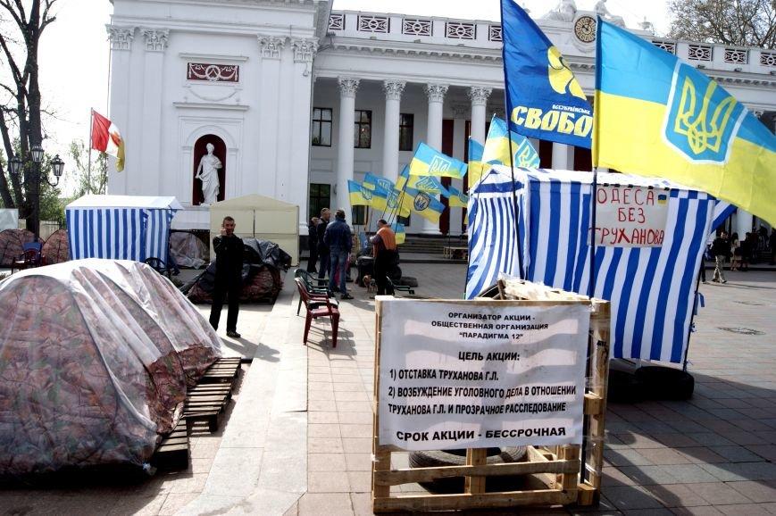Труханов показал детям из Регенсбурга майдан против себя (ФОТО) (фото) - фото 1
